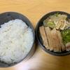 【お弁当】今日はお弁当