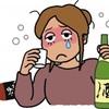 お酒の失敗は、お酒のせいではなく自分のせい