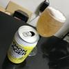 【夏に爽快!】LEMON LAGERを飲んでみた!
