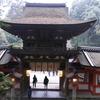 山辺の道を歩く 大神神社→大和神社→石上神宮 その二