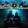 Diver&体験ダイバーさん!