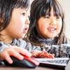「賢いgoogle先生は日本の教育の敵」~日本でオンライン学習が進まない理由③