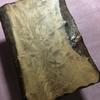 メルカリ で販売中!無垢材 一枚木 座卓 テーブル 約89×60×33cm【売買屋.com】