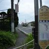 旧東海道を歩く18(戸塚[諏訪神社]~藤沢[遊行寺])
