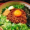 台湾まぜそばの元祖麵屋はなび!愛知県ナンバーワンの美味しさ!名古屋市中川区
