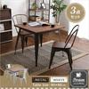 カフェのような上品さのあるヴィンテージデザインのダイニングセット!3点セット