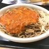 新潟の『みかづき』のイタリアンもようやく食べれたぞ!