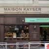 メゾンカイザー(Maison Kayser)高輪本店は白金高輪駅近く!