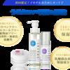 乾燥肌・くすみ・小じわに乳酸菌が効くんです!乳酸菌由来の保湿性の高い美肌成分配合
