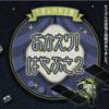 「おかえり!はやぶさ2」 宇宙科学館で6年間を振り返る企画展