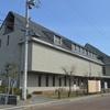 新発田市立歴史図書館を訪れる