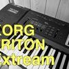 【シンセサイザー】楽曲制作に使用してた懐かしの我が機材 その1「KORG TRITON extream 61」