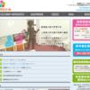 京成立石の塾クチコミ情報 ~首都圏ゼミナール東立石教室~