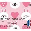 【春は家計を整えよう】【お金を整える】読んでクレジットカードを1枚+α!に絞ったら10ヶ月で19932円GETした話
