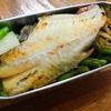 【1食191円】赤魚粕漬け弁当レシピ~あなたは赤魚のホントの名前を知っていますか?~