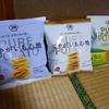 コイケヤの厚切りポテチ「ジャガイモ心地」の合わせ塩・香り立ち醤油・絶妙バターを食べてみたぞ!