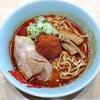 【通販】 大人気の辛辛魚ラーメンが自宅でも食べられる!【宅麺.com】