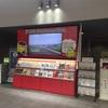 岡山駅のデジタルサイネージ