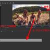 無料の動画編集ツール Shotcut の使い方 その3 - 複数トラックを用いた編集