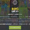 【Humble Bundle】2DRPG用素材を格安で入手しよう