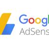 グーグルアドセンスのPINコード入力してみました。