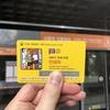 【韓国旅行】 仁川空港からソウル駅まで行き方!最速&最安値 直通列車A'REX