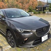MAZDA CXー3購入記―納車だよ!