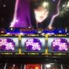 6/24稼働日記(バジリスク絆)