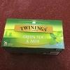緑茶がスーーーっとするってどうなのか?と思って試したらハマった話