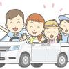 茨城県・城里町へのアクセス!