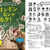 Monkey Works Vol.1「キンギンヒシャカク!~乙女の一手~」