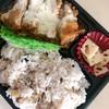 【グルメ】赤坂で購入したチキン南蛮弁当☆