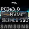 【パソコン超高速化】CドライブはNVMe M.2 SSDにするべきという話