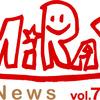 〈MiRAi〉名張育成会広報紙MiRAi12月号のご案内です。