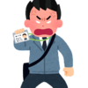 NHKがネット受信料を検討してる話