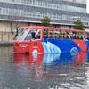水陸両用バス「スカイダック横浜」の紹介記事