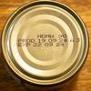 ラッキーナンバーのサバ缶と下関・門司港の思い出