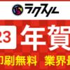 【麺屋 彩未】塩チャーシューメン