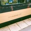 さようなら583系3(秋田県秋田市)