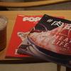 【蔦屋書店】ららぽーと名古屋に愛知県初出店!スタバのコーヒーと本屋さんが融合!