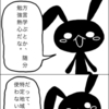 【英語が話せるようになる4コマ『方言を学ぶ感じ』】