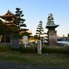 東海道 七里の渡し