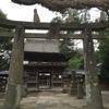 【福岡県久留米市】石垣神社