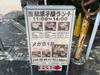 【六本木ランチ】駄菓子屋で天丼定食を食べる