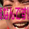 フワちゃんYouTubeチャンネルを開設!動画続々配信予定!?