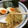 【ラーメン】らーめんはやし 渋谷で味玉らーめん