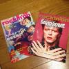 BOWIE 「rockin' on 2月号」「rockin' on 3月号」