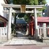大阪の安倍晴明神社へ行って来た