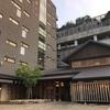 2017年 松山1泊2日移住体験ツアーその2
