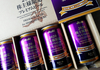 アサヒグループホールディングスの今年の株主限定ビール